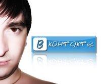 83 company, 9 июля , Харьков, id18736074