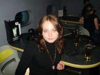 Татьяна Шершицкая, 25 октября 1988, Волгоград, id21192991