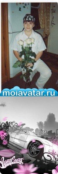Андрей Демянчук, 27 апреля 1995, Киев, id24217278