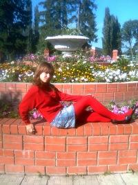 Алла Наседкина, 22 августа 1996, Челябинск, id95783032